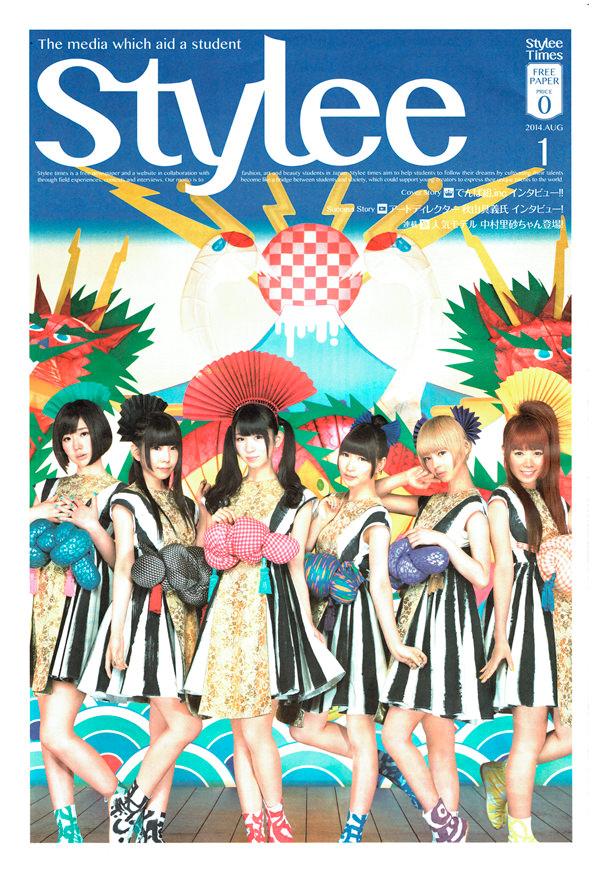 blog_stylee01