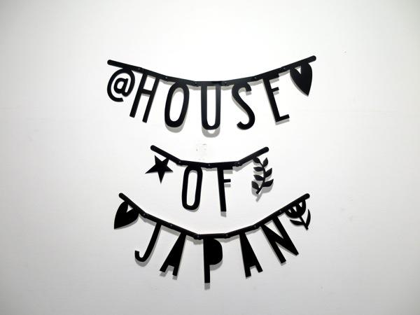 letter_houseofjapan2