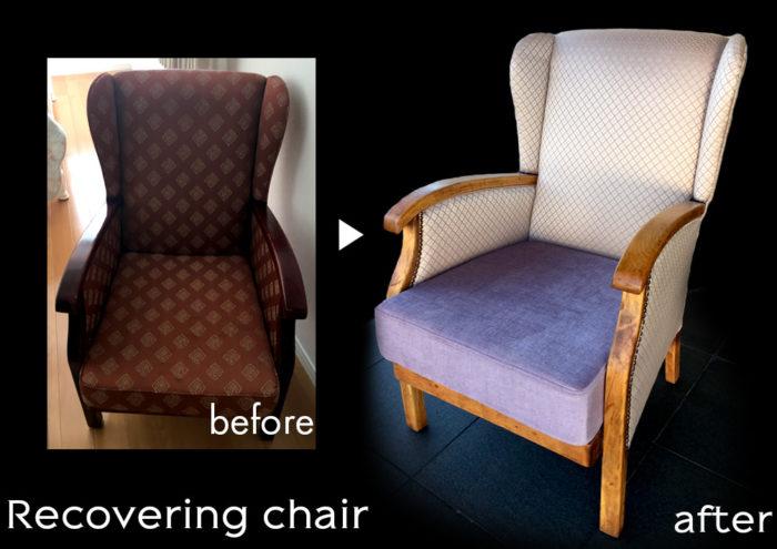 椅子の張り地交換