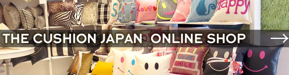 THE CUSHION JAPAN